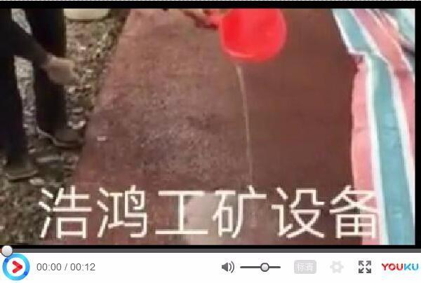大奖娱乐_透水整平机工作视频