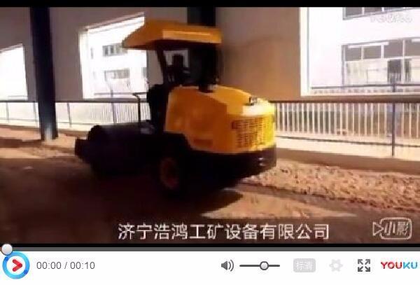大奖888pt手机版官网_小型压路机工作视频
