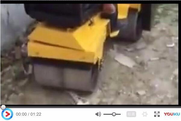 88大奖娱乐_小型压路机工作视频